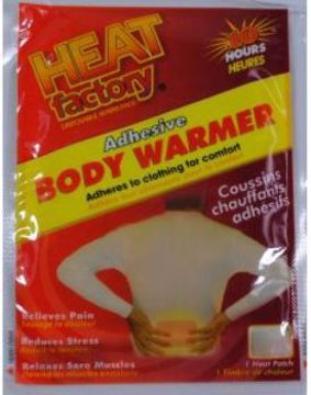 Picture of Heat Factory Adhesive Body Warmer Heat Patch