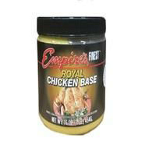 Picture of Royal - Chicken Base - 1 lb Tub, 12/case