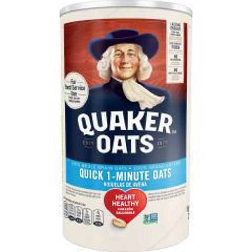 Picture of Quaker - Quick Cook Oats - 42 oz, 12/case